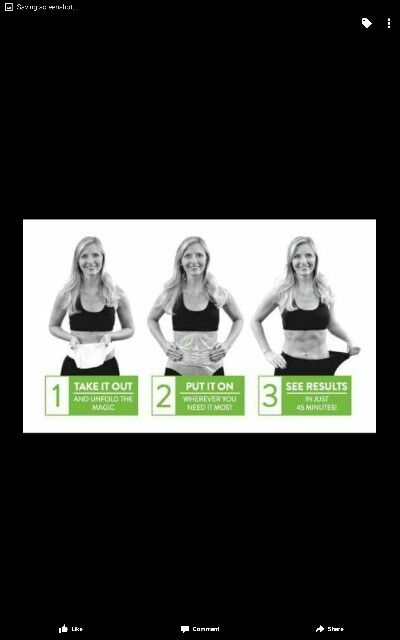 Come and try it it works
