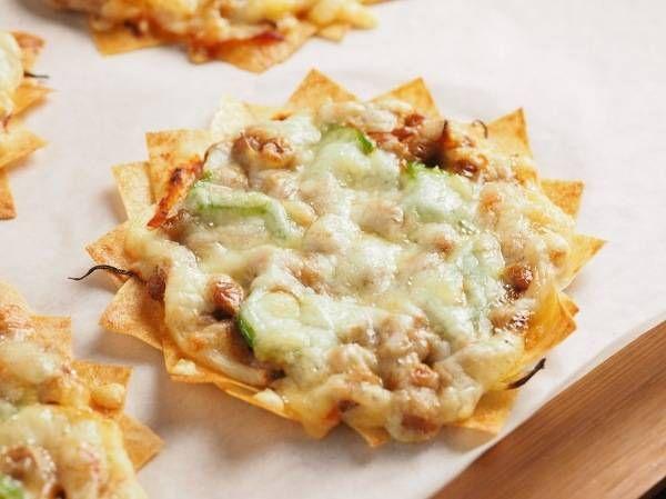 焼き時間たった5分!?「春巻きの皮」で作る簡単ピザのレシピ15選 - macaroni