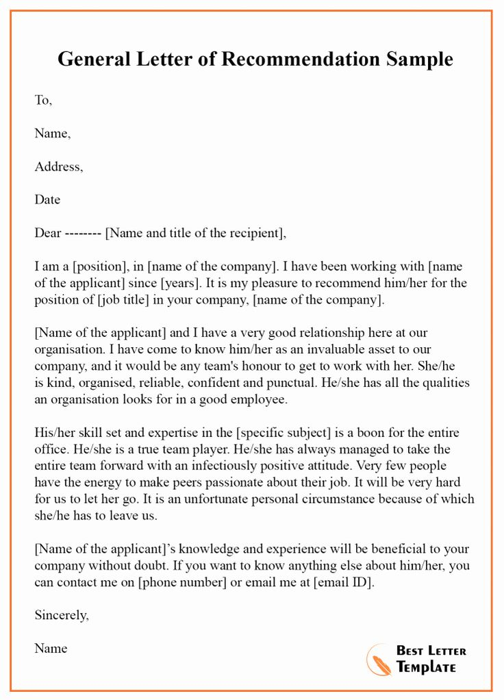 Free letter of template unique 12 free re