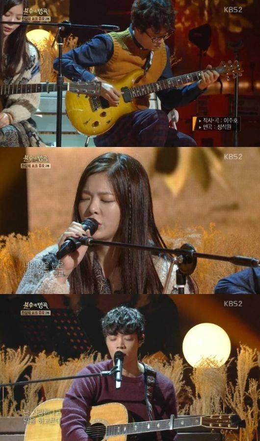 Jang Jae In, Eddy Kim, and Jo Jung Chi team up on 'Immortal Song 2' | http://www.allkpop.com/article/2014/11/jang-jae-in-eddy-kim-and-jo-jung-chi-team-up-on-immortal-song-2