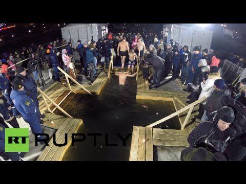 YouTube: Rusas y rusos celebran el Bautismo de Cristo en aguas gélidas - VIDEO: http://www.rpp.com.pe/2015-01-19-youtube-rusos-celebran-el-bautismo-de-cristo-en-aguas-gelidas-noticia_761113.html #RUSIA