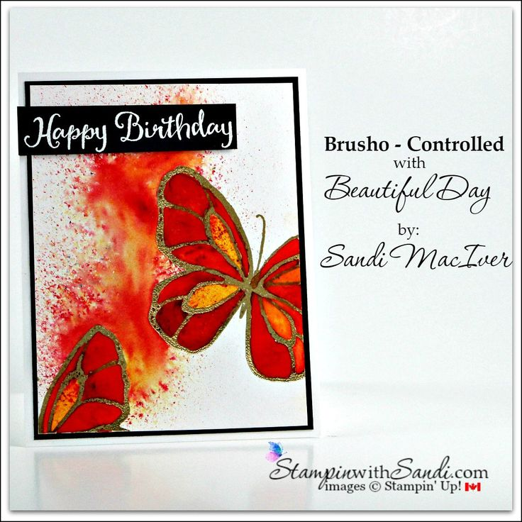 New Video - The Controlled Brusho Technique with Beautiful Day from Stampin Up #stampinup #stampinwithsandi #sandimaciver #brushotechnique #stampingtechniques101 #stampinupcardideas #canadianStampinupdemonstrator