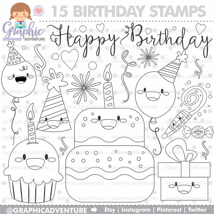 75%OFF - Birthday Stamp, COMMERCIAL USE, Digi Stamp, Digital Image, Party Digistamp, Birthday Coloring Page, Birthday Clipart, Birthday