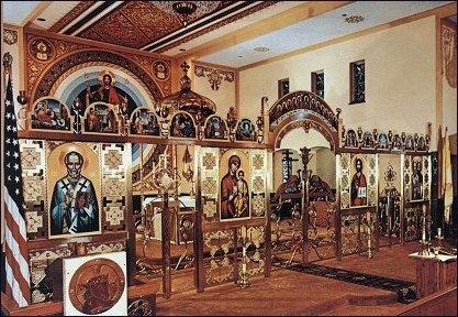 Iconostasis at Sts. Cyril and Methodius Byzantine Catholic Seminary, Pittsburgh, PA