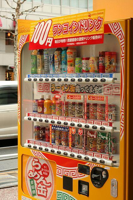 Vending machine in Tokyo.