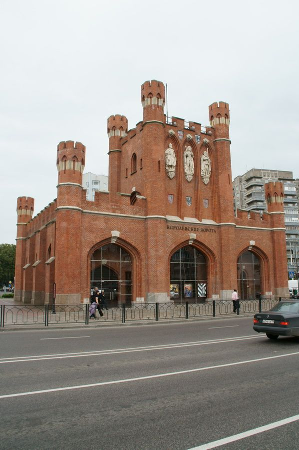 Калининград (Калининградская область) - Kaliningrad