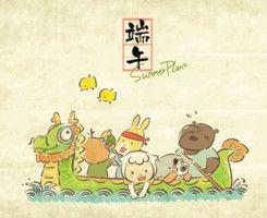 端午节 Dragon Boat Festival