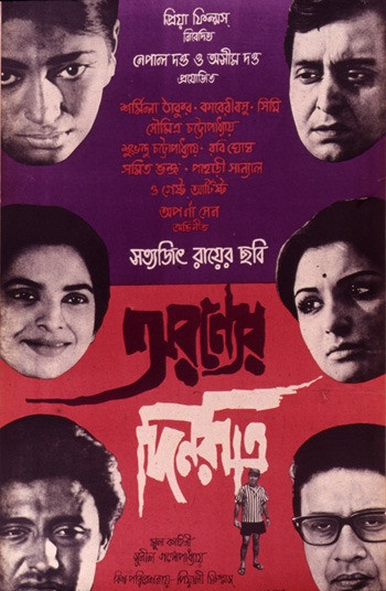 Aranyer Dinratri - Satyajit Ray
