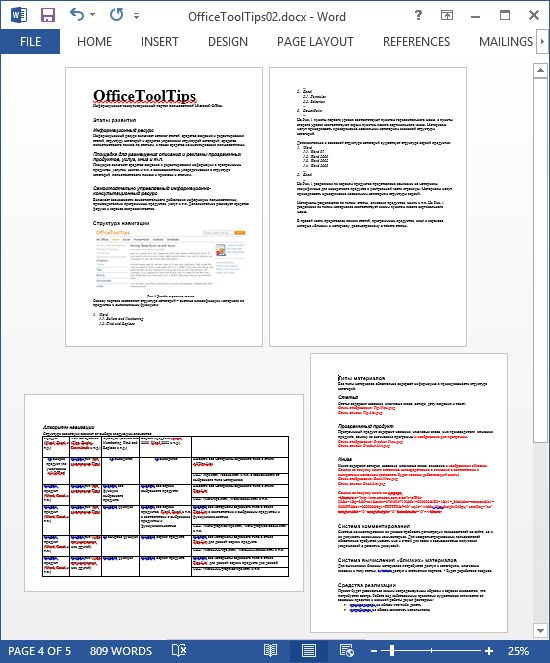 microsoft word how to make one page a different orientation