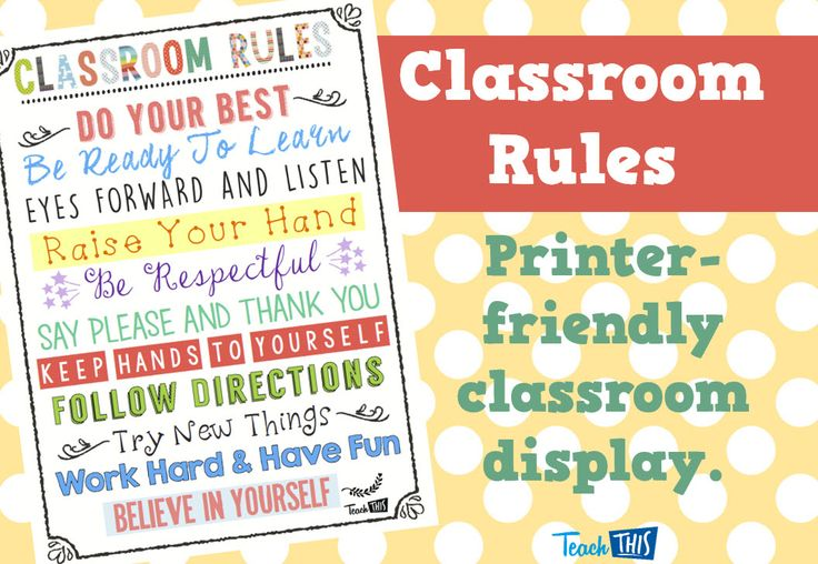 Classroom Rules - White Poster
