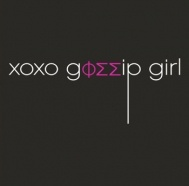 Check out this cute Gossip Girl themed shirt for Phi Sigma Sigma!