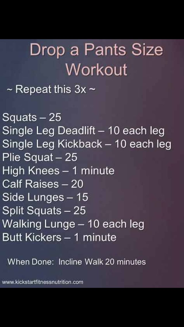 Doubt this will make me drop a pant size but it will be good to mix up the squats routine #squats #lovethebooty #health