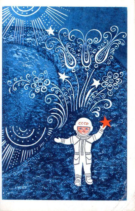 vVntage Soviet astronaut postcard, N. Makridina, 1977