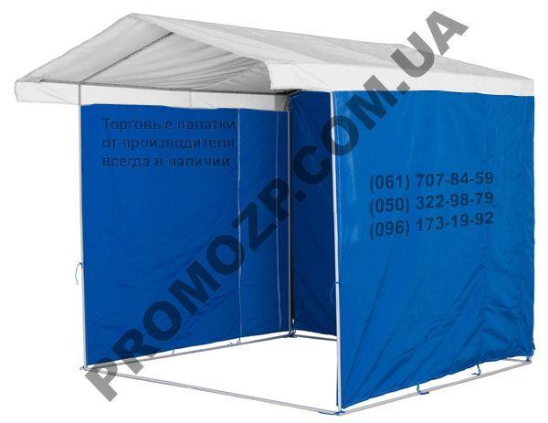 """Палатки для уличной торговли """"Люкс"""" от производителя. Бесплатная и своевременная доставка. Узнать больше о торговых палатках вы можете на нашем сайте - http://www.promozp.com.ua/"""