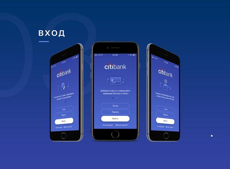 Citi Bank Concept APP on Behance