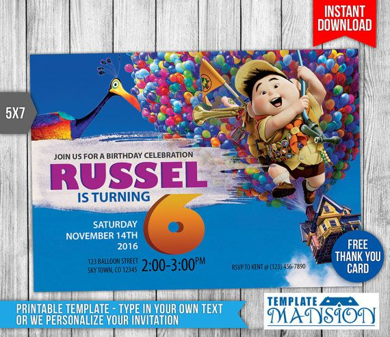 Up Movie Invitation Up Movie Invitations Up by ...
