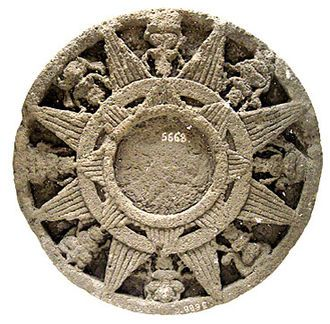 Surya Majapahit (The Sun of Majapahit) is the emblem commonly found in ruins dated from Majapahit era.