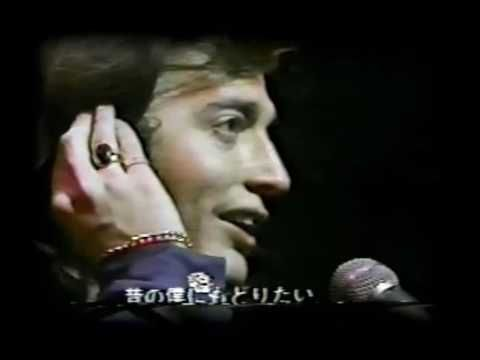 The Bee Gees Love Sounds TV Special Live in Tokyo Japan 1973 - YouTube