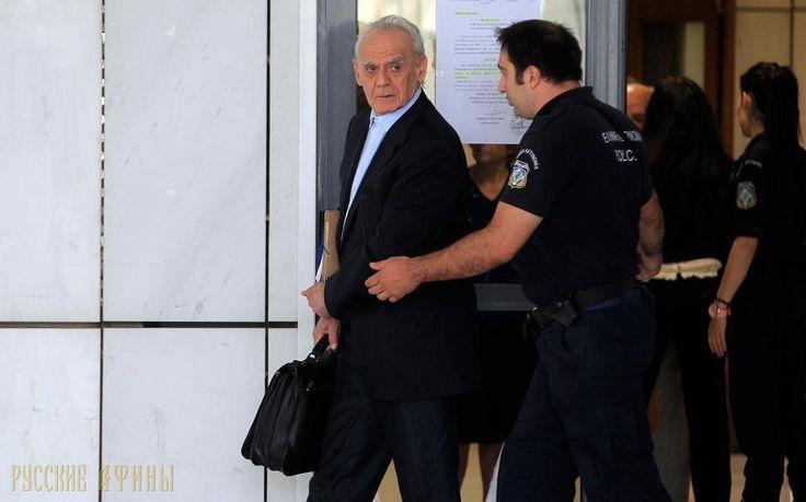 Греческие судьи распорядились освободить экс-министра обороны http://feedproxy.google.com/~r/russianathens/~3/Dzps-FlYAZs/20783-grecheskie-sudi-rasporyadilis-osvobodit-eks-ministra-oborony.html  Греческие судьи все же распорядились освободить из тюремного заключения бывшего министра обороны Акиса Цохатзопулоса по медицинским показаниям.