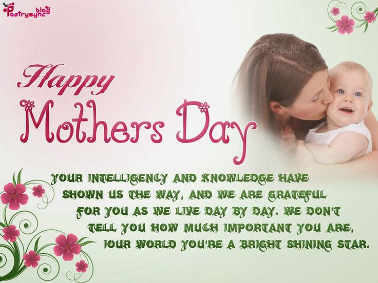 Message for Mother's Day