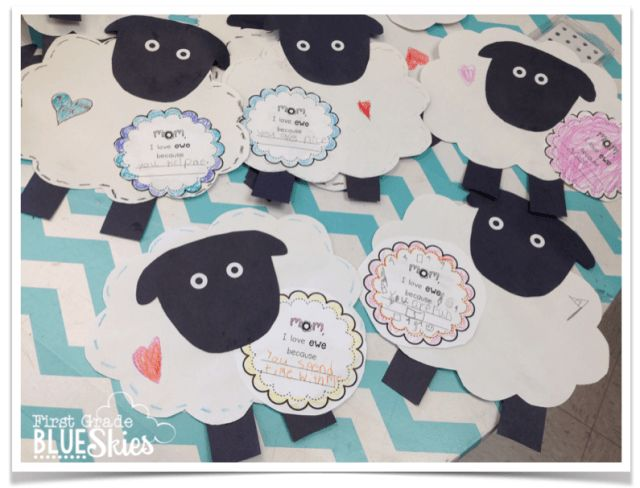 I Love Ewe! Mother's Day Kindergarten or First Grade