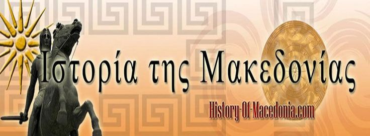 History of Macedonia, a kingdom of ancient Greece, not a slavic Republic to the north of it.