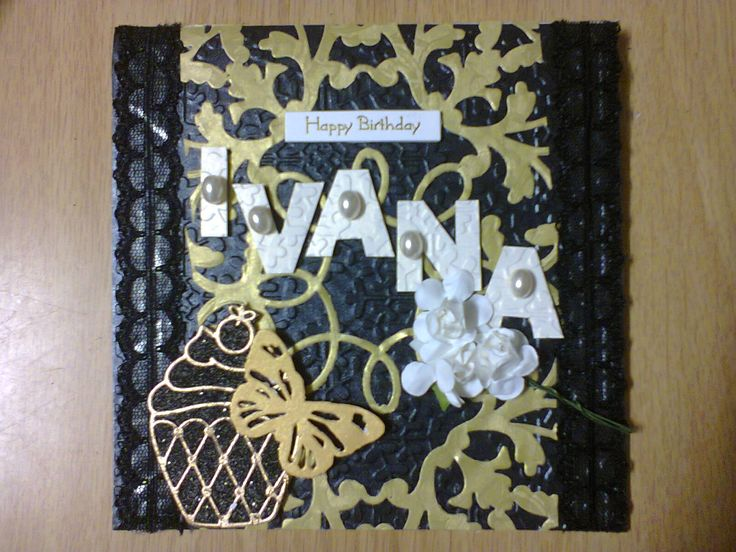 Personalized Black Lace Cupcake And Butterfly Birthday Card