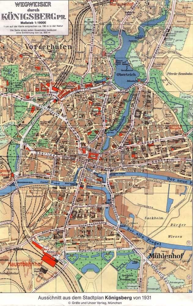 Карта Кёнигсберга 1931год