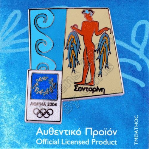 Athens 2004 Olympic Store Ancient Murals