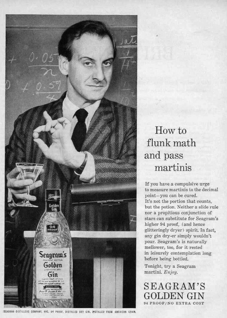 Sid Caesar for Seagram's, 1959 #gin