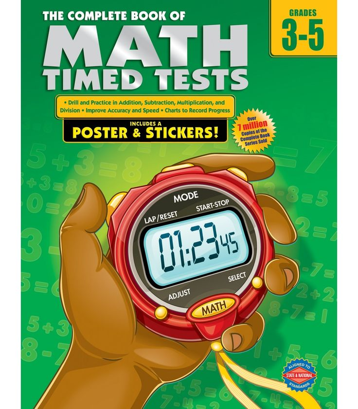 31 best my carson dellosa holiday wish list images on pinterest from carsondellosa cdwish13 the complete book of math timed tests provides 352 pages of fun exercises for fandeluxe Gallery