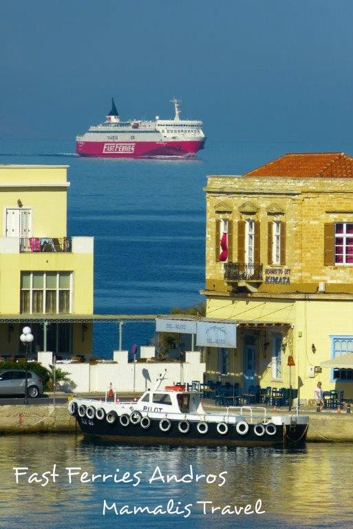Syros.....Fast Ferries Andros Rafina Port,Greece.....Summer in Greece!!!!
