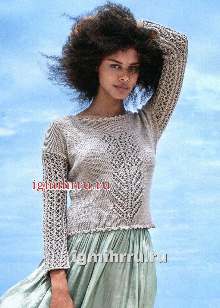 Серый летний пуловер с ажурным мотивом. Вязание спицами