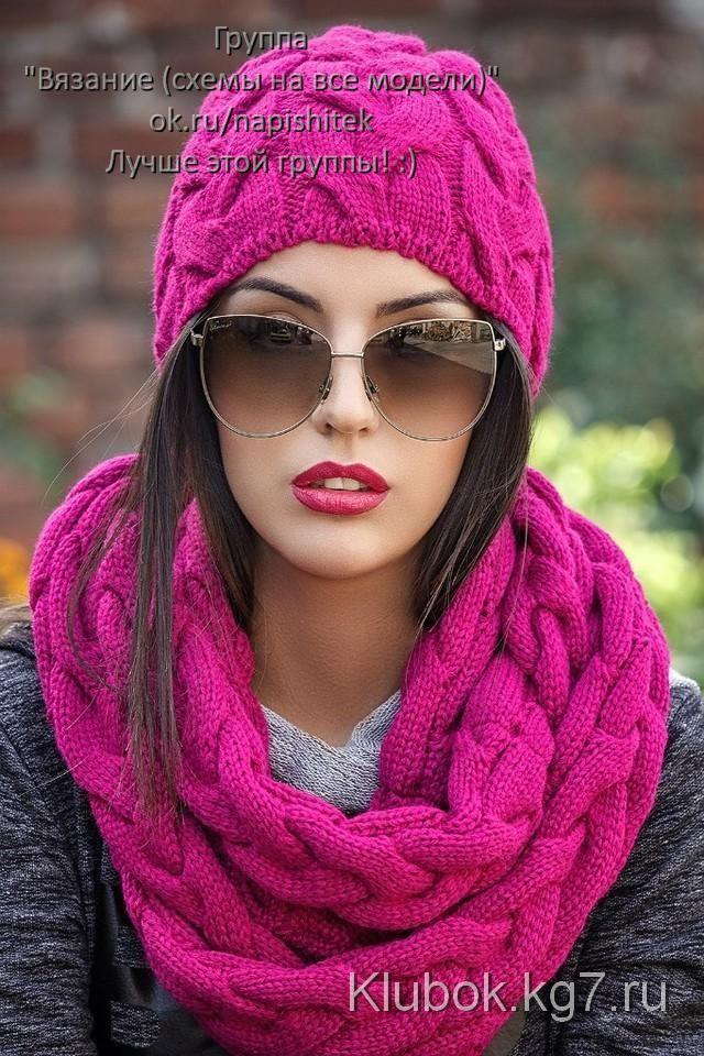Шапочка и пуловер одним узором