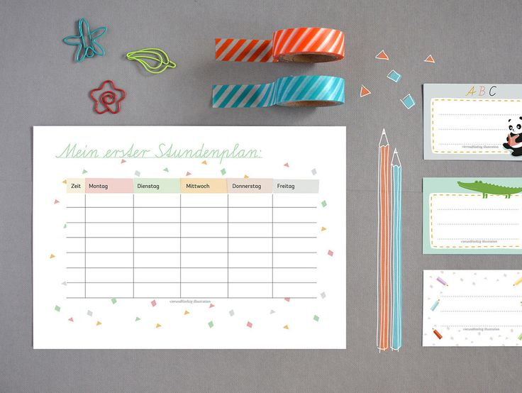 Schulanfang - free printable - DIY - vierundfuenfzig illustration
