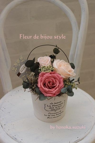 preserved flower arrangement by Honoka Suzuki