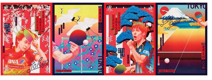 世界卓球2014 東京大会-http://niponga.seesaa.net/article/395403906.html