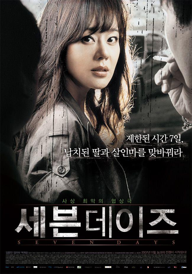 Download Film Korea Seven Days (2007)