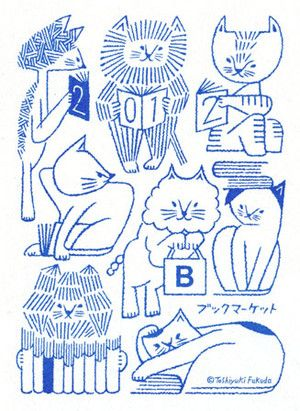 B is for Busy Cats? Illustration by Toshiyuki Fukuda #meow cat reading…