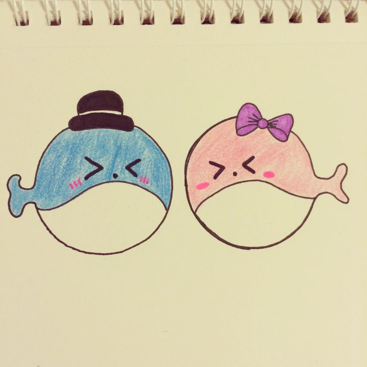 I love you... Cute drawing (With images) | Drawings, Cute ...