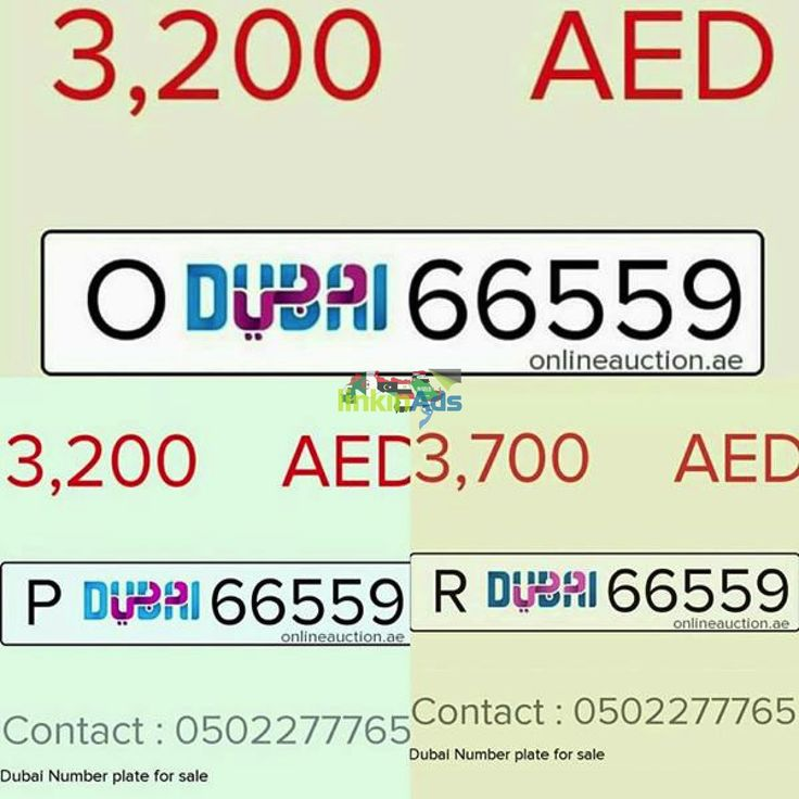 Dubai Car Number Plate for Sale