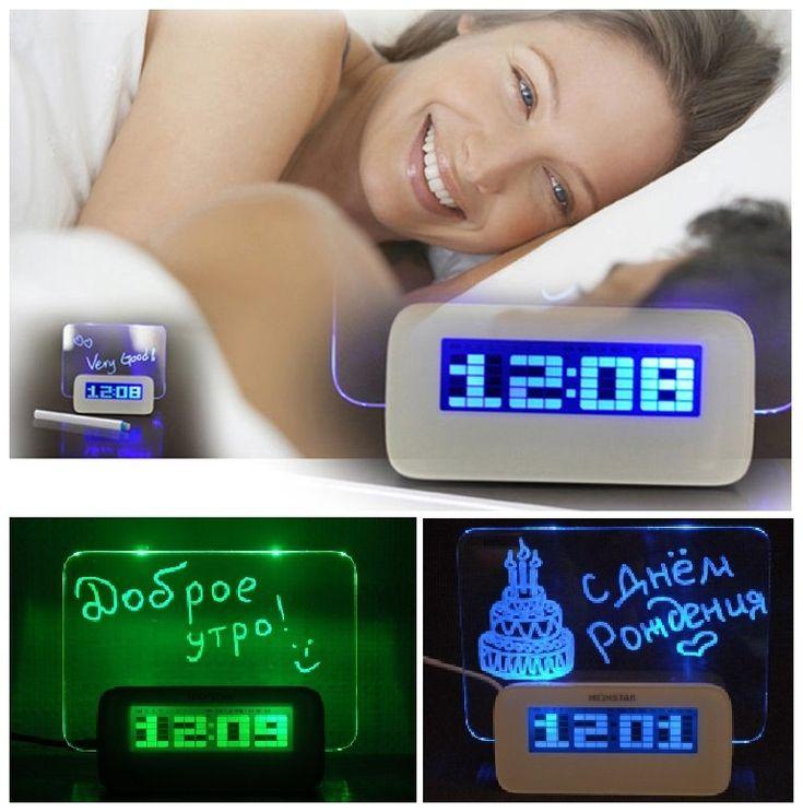 Светящийся будильник LED с табло для записей.