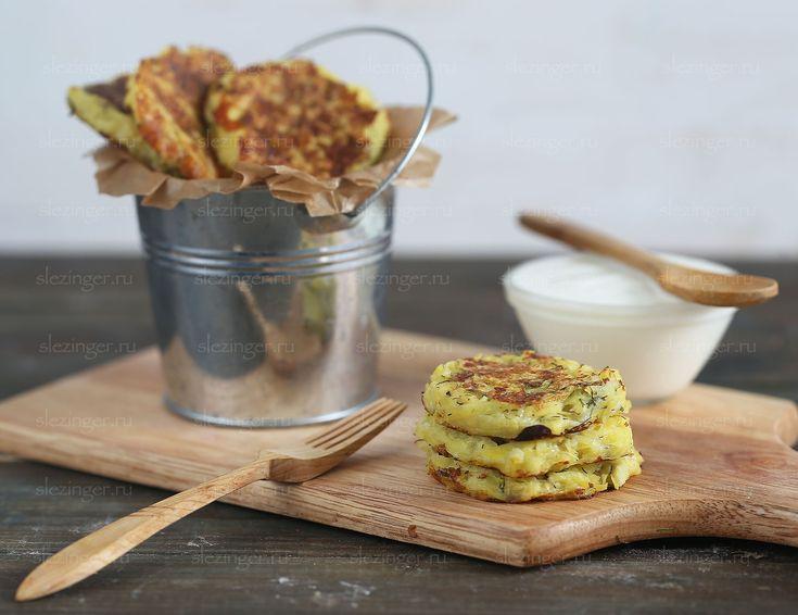 Полезные картофельные оладьи с сыром. Драники   Рецепты правильного питания - Эстер Слезингер