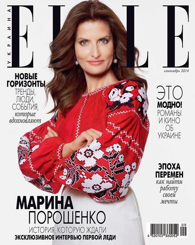 To Ukraine First Lady Top 107