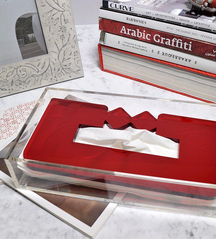 Kashida Design - 3D Arabic Calligraphy - Letter Tissue Box