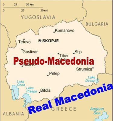 Γυφτοσκοπιανοί:«Η ίδρυση του ελληνικού κράτους αυτή καθ' αυτή  είναι 'αντιμακεδονική'  και ναζιστο -φασιστική»!