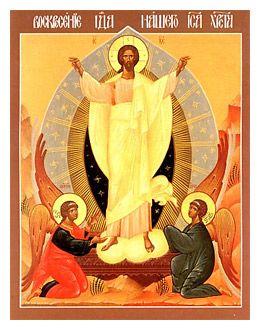 рецепт ПАСХА - СВЕТЛОЕ ХРИСТОВО ВОСКРЕСЕНИЕhttp://my.mail.ru/bk/mr.salih/video/28/88.html