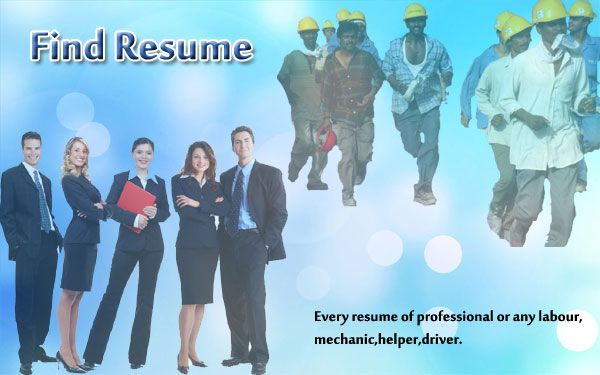 #FindResume on www.theincircle.com- Find Resume For #Receptionist ,Computer Operator,Driver, Maid,Field Boy , Office Boy Peon ,Labour From Theincircle.com