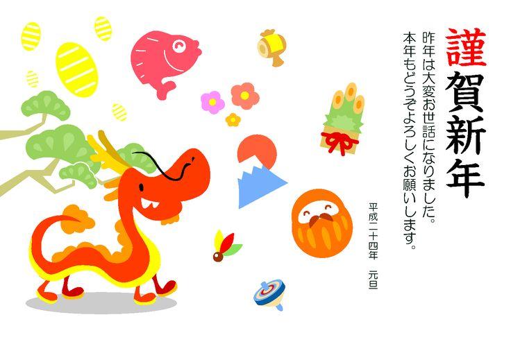 37 best Ni Hao, Kai-Lan images on Pinterest | Kai lan ...