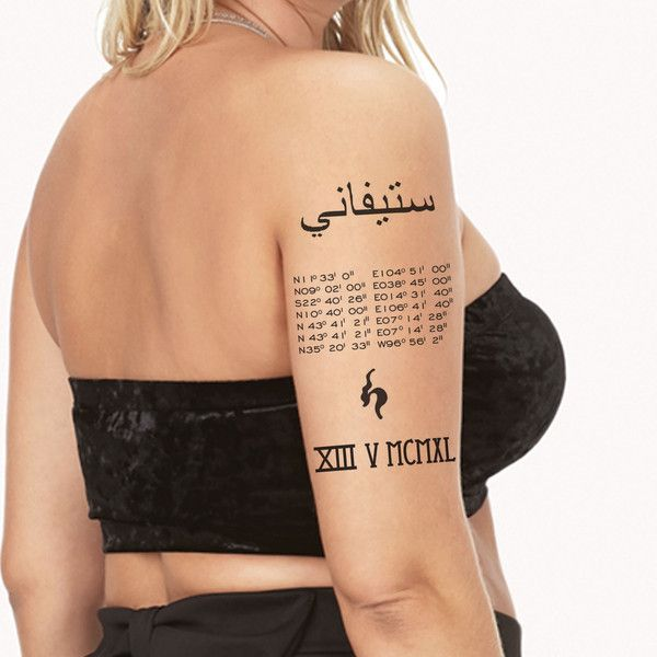 """Ever wanted to feel like a celebrity for a day? Well now you can be just like Angelina Jolie with these tattoo replicas! Size: 3.5"""" x 4"""" - Lasts 5-7 days even with swimming and bathing! - Easy to put"""